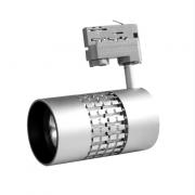 TL0135railway racklight-silver