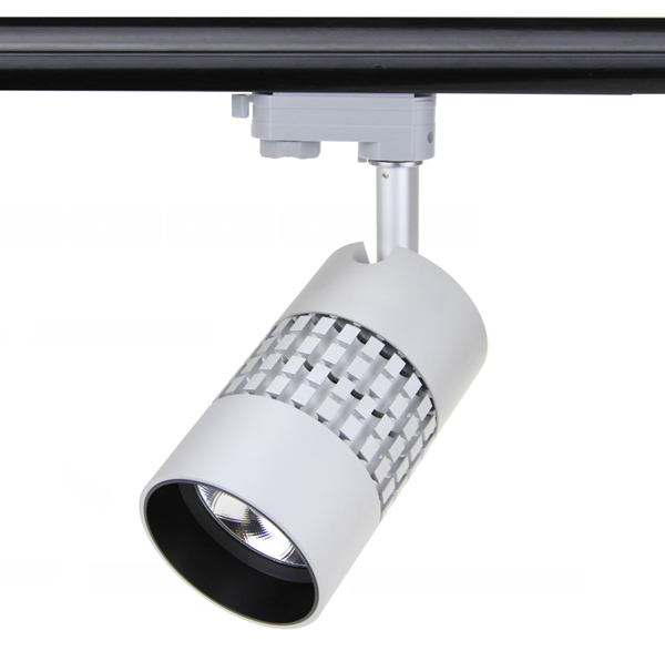 led-tracklights-white-20-35w